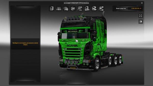 V8K Blaine V8 Sunshield