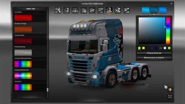Scania Heinhuis RJL