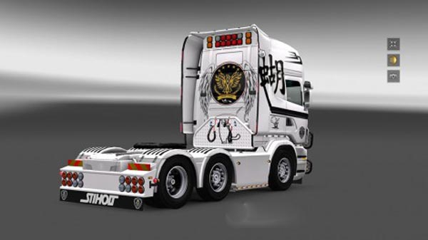 Scania RJL Kenji Style Skin