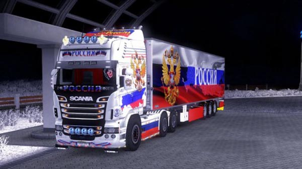 Wh RUSSIA publication for RJL v 1.4 and Trailer