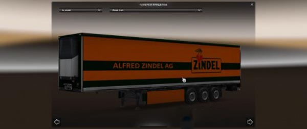 Zindel Combo Pack