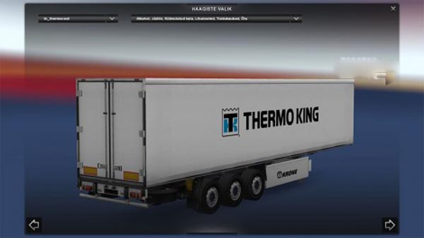 Trailer Pack By Alienware