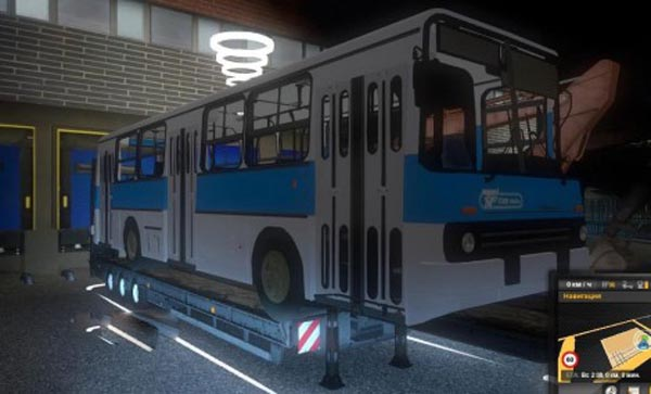 Trailer with the bus Ikarus