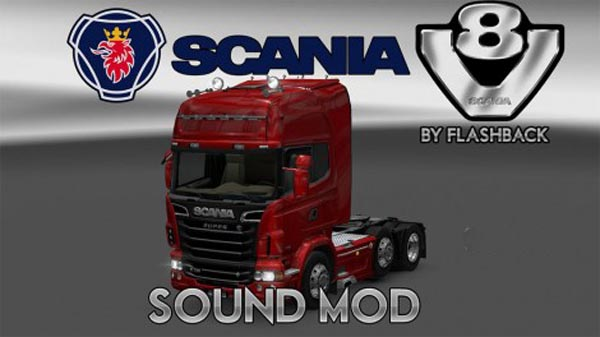 Scania V8 sound version