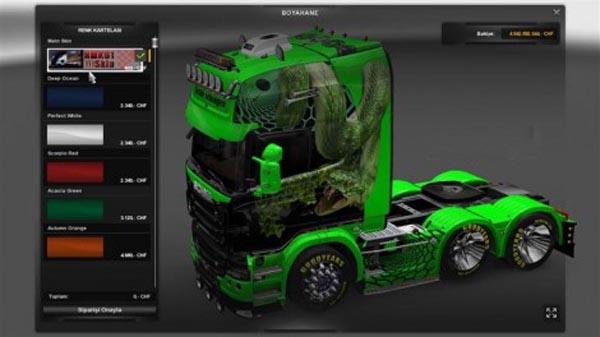 Scania skin Snake
