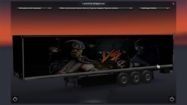 Mortal Combat Trailer