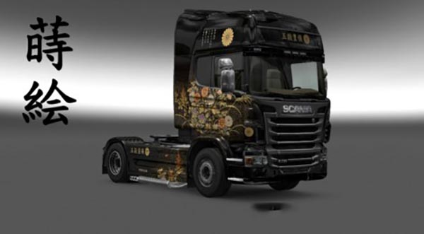 M A K I E Skin for Scania R Streamline