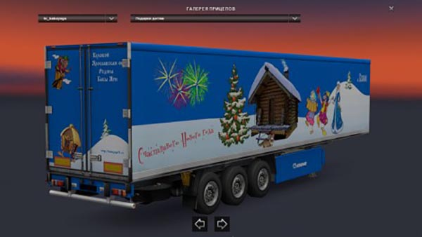 Russian Christmas Trailers Pack