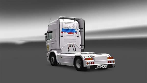 Scania RJL Russia Skin