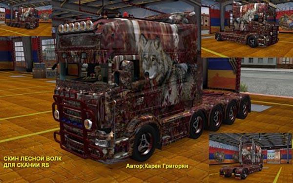 Scania RS RJL Wood Wolf Skin