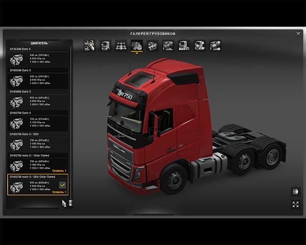 Volvo FH16 2012 engine real Chip-Tuned