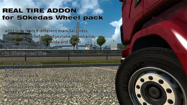 Real Tire addon for 50kedas Wheel pack v4.0