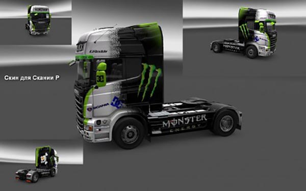 Scania R and Streamline Block Subaru Skin