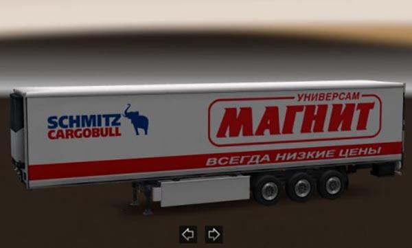 Schmitz Cargobull Magnit Trailer