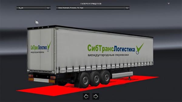 SibTransLogistic Trailer
