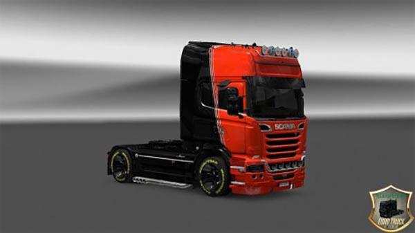 Skin Kibo Alert for A. S. Scania Streamline