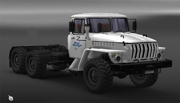 Ural 43202 Skin Pack v2.0