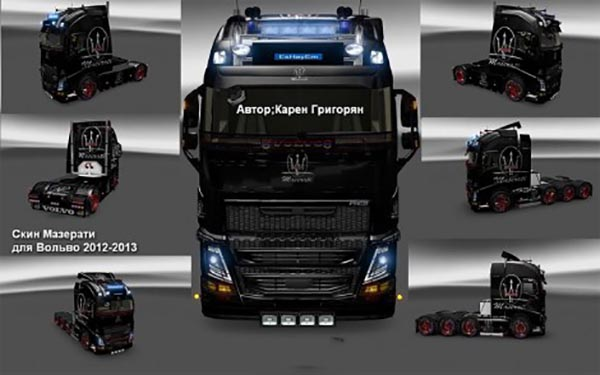 Iveco strator and volvo fh 2013 tuning euro truck simulator 2 mods - Volvo Fh 2013 Maserati Skin Ets2planet Com