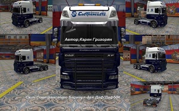 DAF XF and 50k SovTransAuto Skin