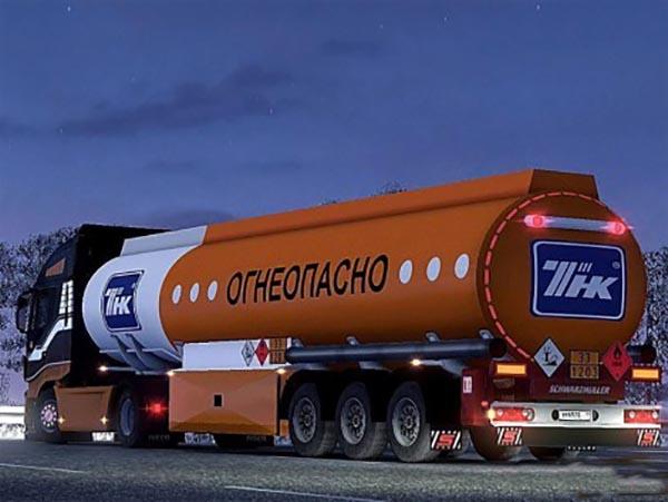 TNK fuel cistern