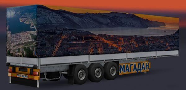 Trailers Pack Cities of Russia v 3.32