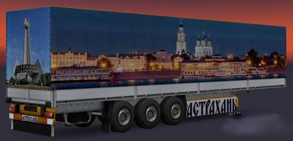 Cities of Russia Trailers Pack v 3.5