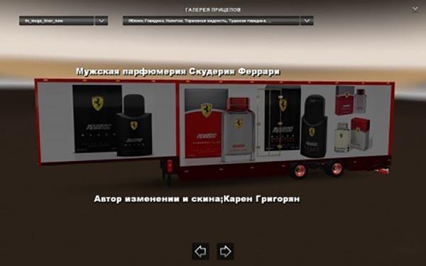 DQF Scuderia Ferrari Trailer