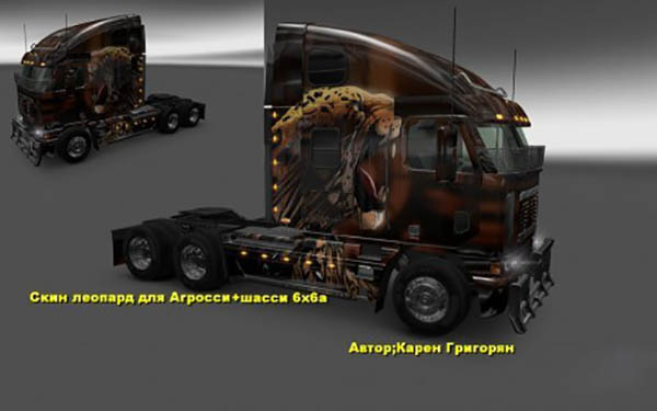 Freightliner Argosy Reworked Leopard Skin