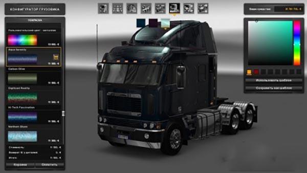 Freightliner Argosy Reworked v1 Metallic PaintJob