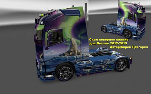 Volvo FH 2013 Northern Lights Skin