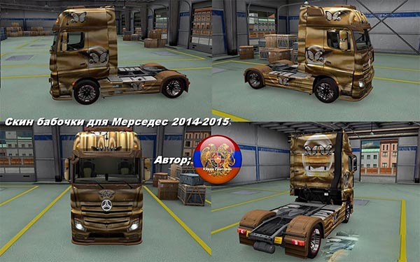 Mercedes Actros MP4 Butterflies Skin
