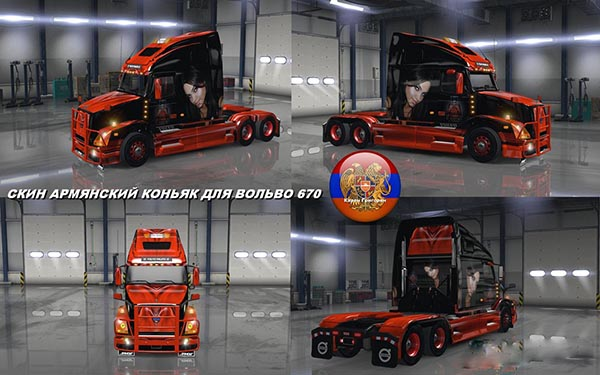 Volvo VNL 670 Black Red Skin