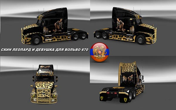Volvo VNL 670 Girl & Leopard Skin