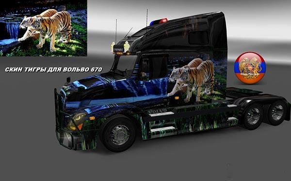 Volvo VNL 670 Tigers Skin