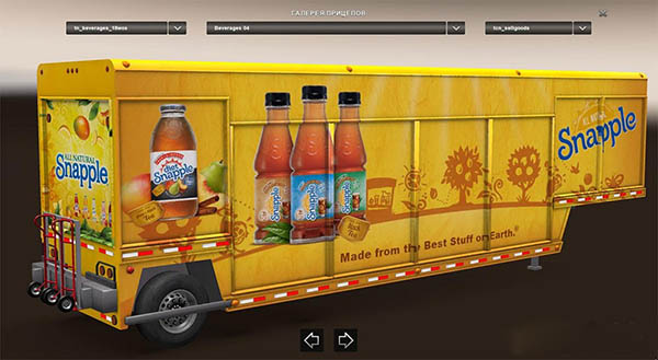"Beverages Trailer from ""18 Wheels Of Steel"""