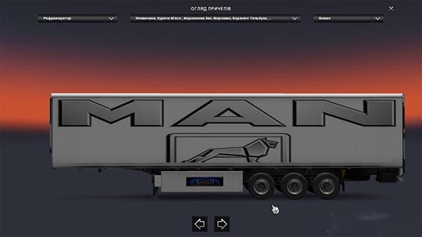 Skin for the trailer of Man