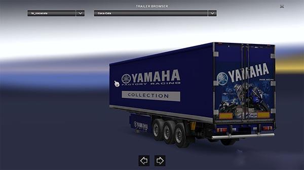 Yamaha trailer